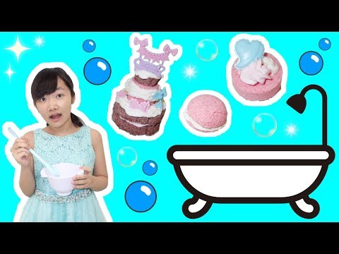 ★「手作り入浴剤で優雅なバスタイム~!」しゅわボム★