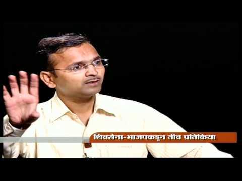 Pramod Shinde in khabar vishesh 2