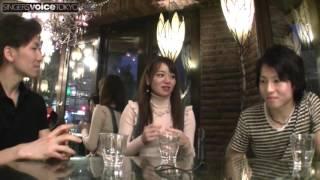 オーディション選考瀬良垣さやかさんゲストSINGERS voice TOKYO,Kitchen Bar 新目黒茶屋TVライブオンライン
