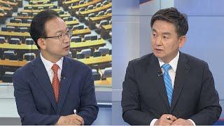 [뉴스1번지] 21대 국회 원구성 협상 또 연기…29일…