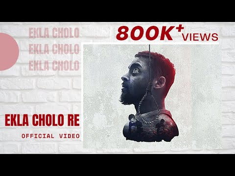 EPR- EKLA CHOLO RE (PROD. BY GJ STORM) | ADIACOT | OFFICIAL MUSIC VIDEO |