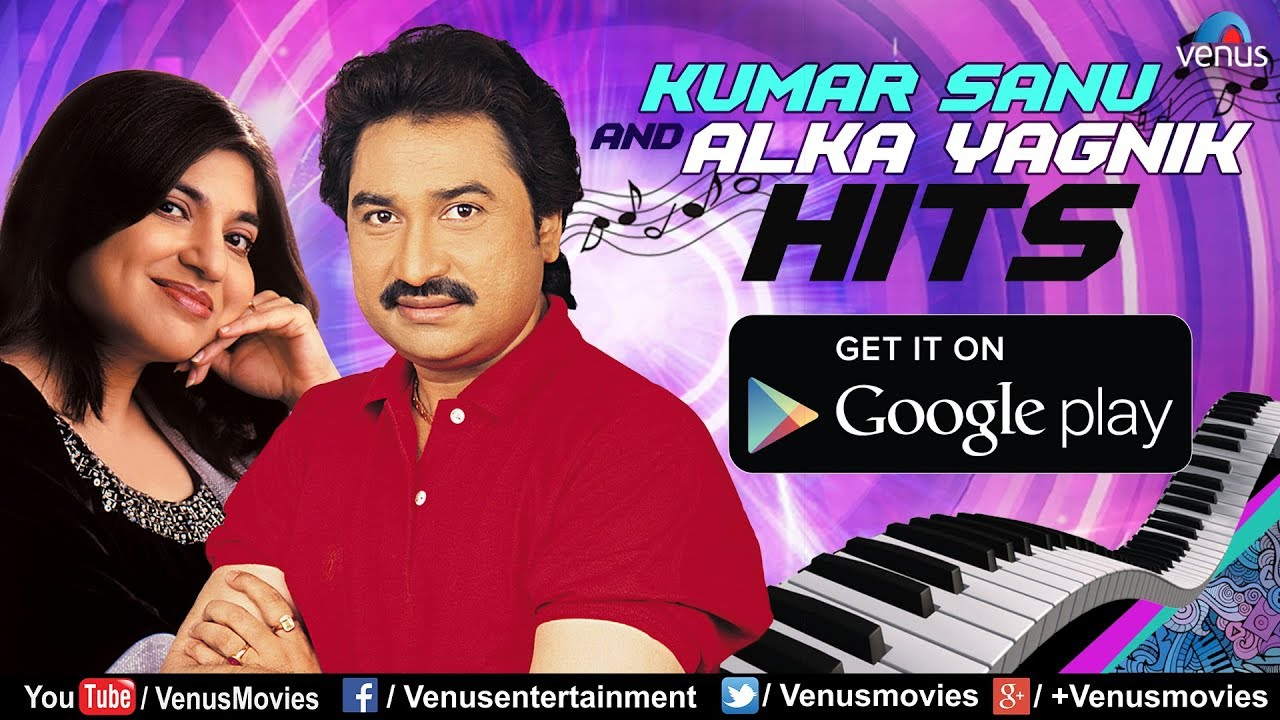 kumar sanu remix songs free download