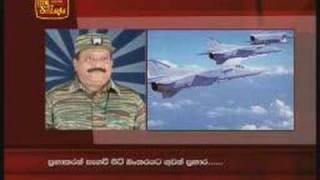 Terrorist LTTE leader Prabhakaran
