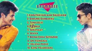 Bromance - Tamil Music Box |  Anirudh Ravichander | Sivakarthikeyan
