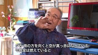角鹿 泰司 氏(イメージ画像)