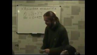 Андрей Ивашко. Древлесловенская буквица. Урок 6