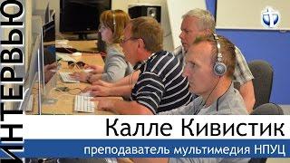 НОВОСТИ: Обучение радиоведущих