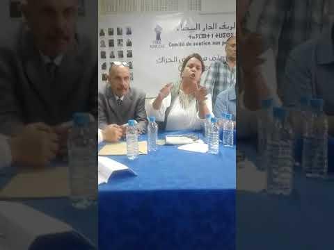 الأستاذة سعاد البراهمة وملف معتقلي الحراك  - 22:22-2017 / 10 / 6