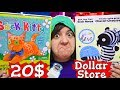 DON'T BUY? 5 REASONS WHY FABER CASTELL Plushie & Dollar Store Kits are NOT worth it SaltEcrafter #40