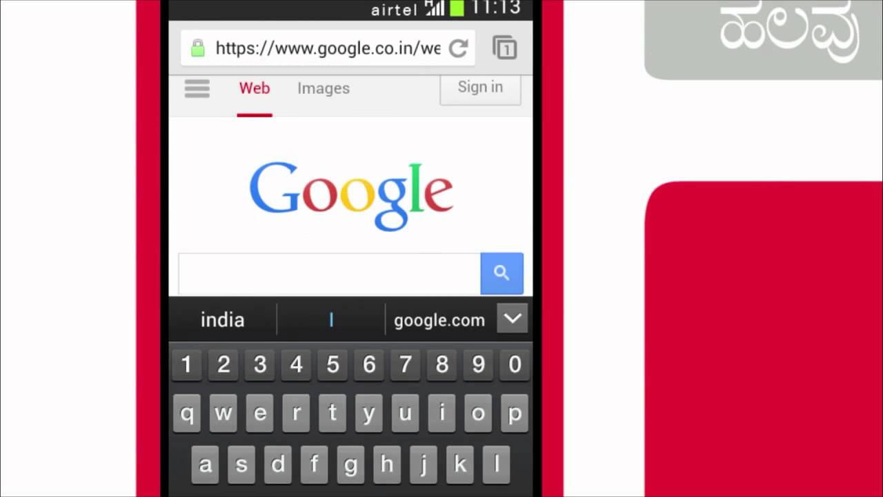 How to search using Google on your Android smartphone (Kannada)