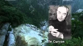 Документальные фильмы 19/02/2016 Горы Лушань славятся сво