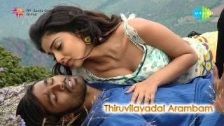 Thiruvilaiyaadal Aarambam | Vizhigalil Vizhigalil song