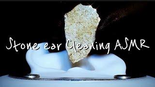 ASMR 이건 그냥 돌이 아닙니다.. 돌귀이갭니다...🤣🤣 ★딱딱한 귀청소 맛집★귀 안까지 바스락거리는 자극적인 귀청소 귀파기Stone Ear Cleaning(No talking)
