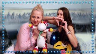 Игра в ситуации feat. Диана Алексеева