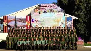 Военные сборы МГСУ 2013 г.Кстово