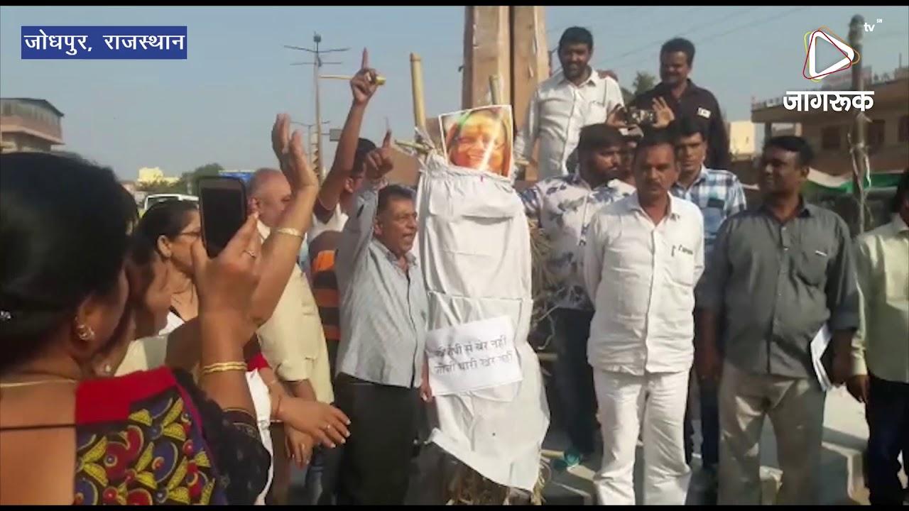 जोधपुर : थम नहीं रहा भाजपा प्रत्याशियों का विरोध