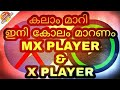 x player malayalam review in a best vedio player