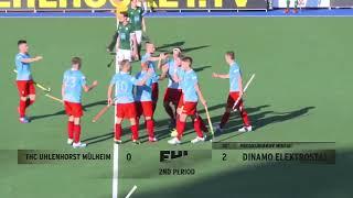 EHL 2017/18 RD1 THC Uhlenhorst Mulheim v Dinamo Elktrostal - Match Highlights
