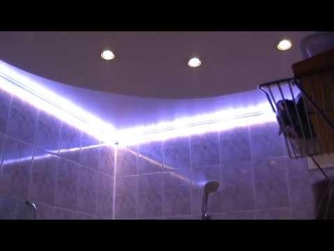 Светодиодное освещение в ванной; LED light in bathroom.