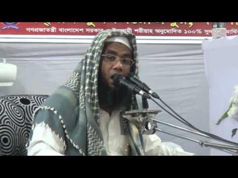 MUFTI RAGIB AHSHAN PIROJPUR
