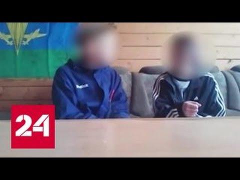 Денис и Катя против родителей: что заставило подростков пойти на преступление