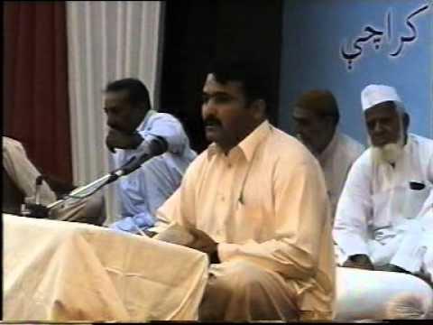 Pukhto Mushaira / Pashto Mushaira Karachi Arts Council