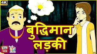 राख की रस्सी | Hindi Kahaniya | Kids Moral Story | Stories For Kids | Tuk Tuk TV Hindi