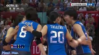 Highlights Sarina Koga 26 Apr 2016   Japan vs China   Volleyball Women's