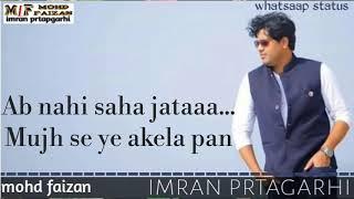 Imran pratapgarhi whatsapp status(ab saha nahi jata mujh se ye akela pan)Mohd Faizan