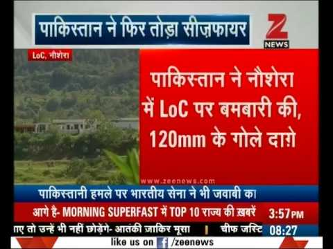 Ceasefire violation by Pakistan in Rajouri sector