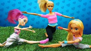 Школа гимнастики Барби - Видео для девочек с куклами