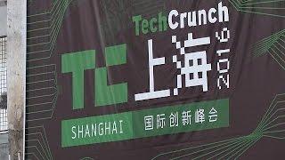 """أحدث الإبتكارات التقنية معرض""""تك كرانش"""" في شنغاي – science   30-6-2016"""