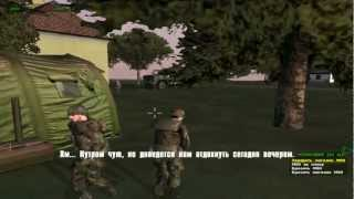 03 - Тревога!   ArmA: Cold War Assault