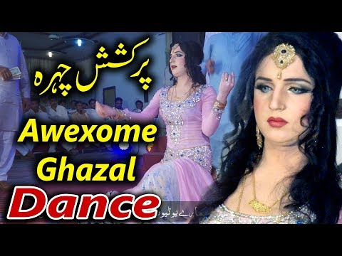 Chan Mahiya - Awexome Ghazal - Shafaullah Khan Rokhri -Shemail PRIVATE MUJRA PARTY