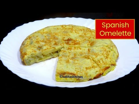 Spanish Omelette Recipe | Omelette Recipe | Kids Recipe | KabitasKitchen