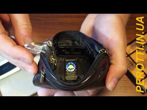 Кожаный ключник Tony Perotti 359-I, коллекция Italico