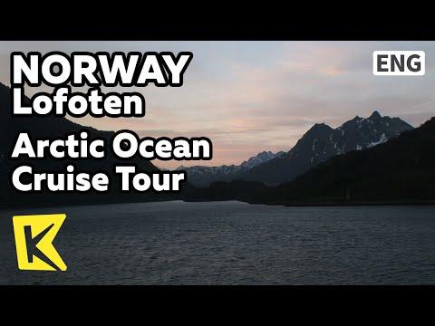 【K】Norway Travel-Oslo[노르웨이 여행-로포텐]북극해 크루즈 투어/Arctic Ocean Cruise Tour/Fjord/Tromso