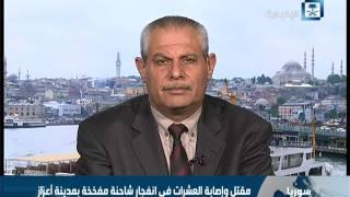 رحال: في اليوم السابع للهدنة هناك 178 خرق حسب الشبكة السورية لحقوق الإنسان