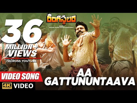 Aa Gattununtaava Full Video Song - Rangasthalam Video Songs | Ram Charan, Samantha