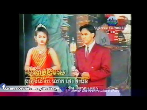 Khmer old concert TV tv3  -The world of music VOL 24 -Old Khmer video - VHS Khmer old-