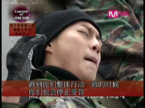 Mnet - Legend Of 2AM, 2PM (2) Hard Training