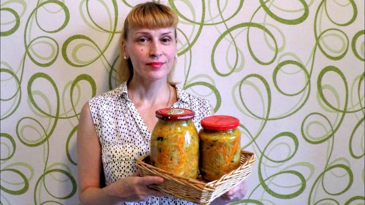 салат придунайский рецепт заготовки