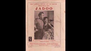 Radio Ceylon 20-10-2021~Wednesday~03 Ek Hi film Se - जादू, 1951, Shakeel Badayuni, Naushad -