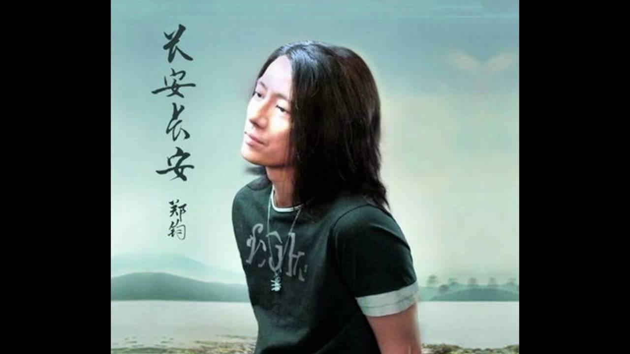 私奔 梁博_鄭鈞 -《長安長安》- 私奔 (梁博,陳直,蘇立生) - YouTube