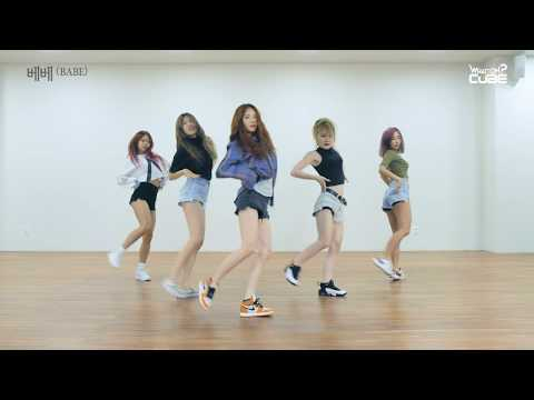 HyunA - 'BABE' (Choreography Practice Video)