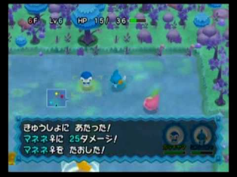Pokemon mystery dungeon let go stormy adventure squad wad download
