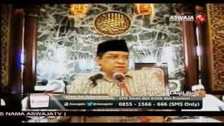 Download Mp3 Kh. Said Aqil Siradj - Islam Dan Kebangsaan 7