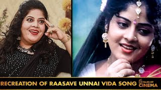 Recreation of Raasave Unnai Vida Song from Aranmanai Kili | Actress Gayathri expressions