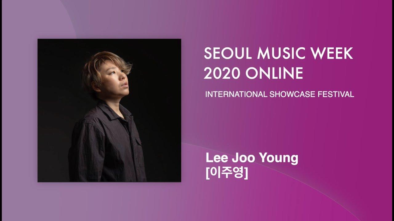 Lee Joo Young (이주영)   Seoul Music Week 2020