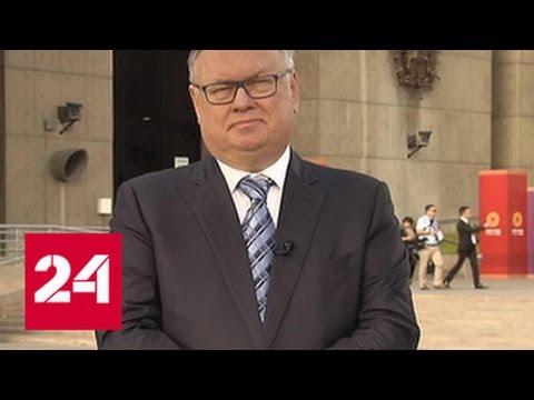 """Глава ВТБ: сделка по """"Башнефти"""" была очень удачной для государства"""